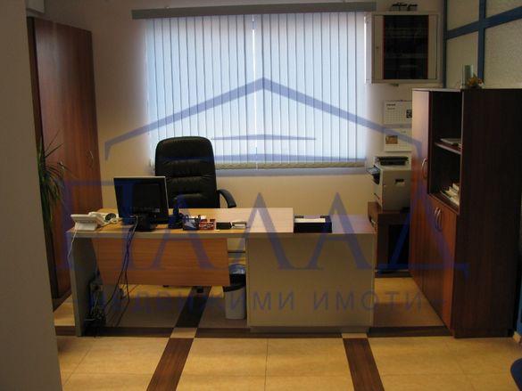 Промишлено помещение и офис сграда!!