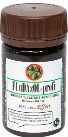Фундазол-профи незаменим в профилактике и лечении.