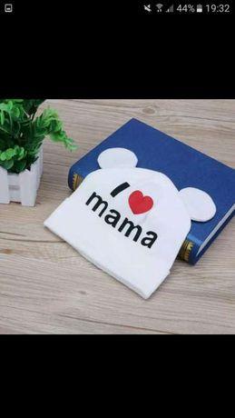 Caciulite I love mama