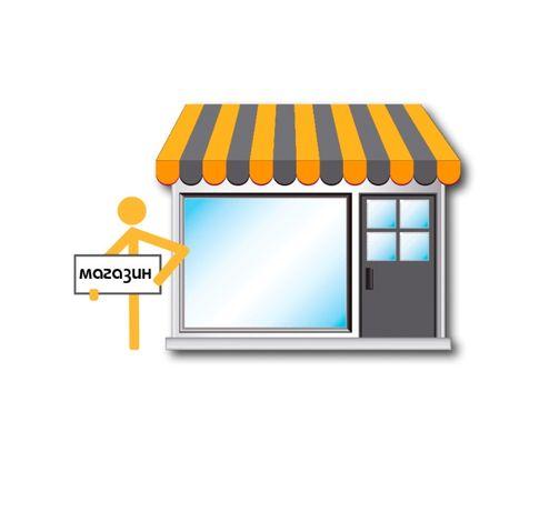 Магазин - кв. Пазара