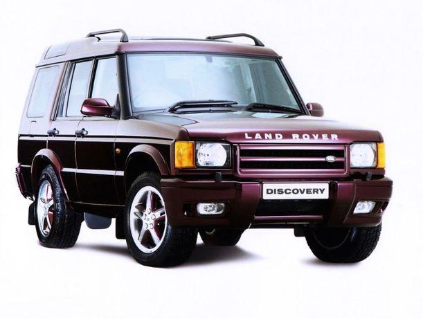 Авто Land Rover Discovery на Запчасти!