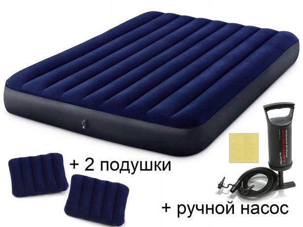 Двуспальный надувной матрас. Насос и 2 подушки в комплекте. Доставка.