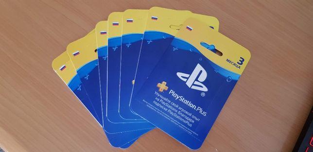 Подписка на PS4 и PS5 (по всему Казахстану)