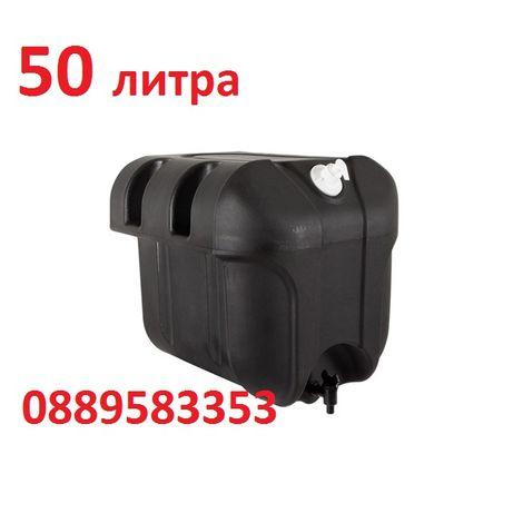 Туба ЗА ВОДА за камиони,каравани,ремаркета 50 Л. ПРОМОЦИЯ !!!