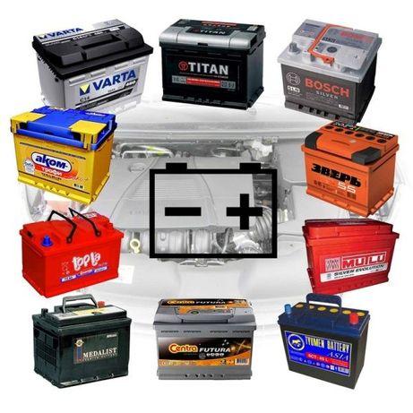 Аккумуляторы продажа доставка установка прием