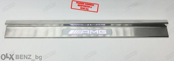 LED светещи прагове за Mercedes W124/w210 E-class Лед sveteshti pragov