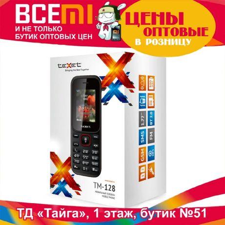 "BCEMi Телефон кнопочный, подходит госслужащим (ТЦ ""ТАЙГА"", Бутик 51)"