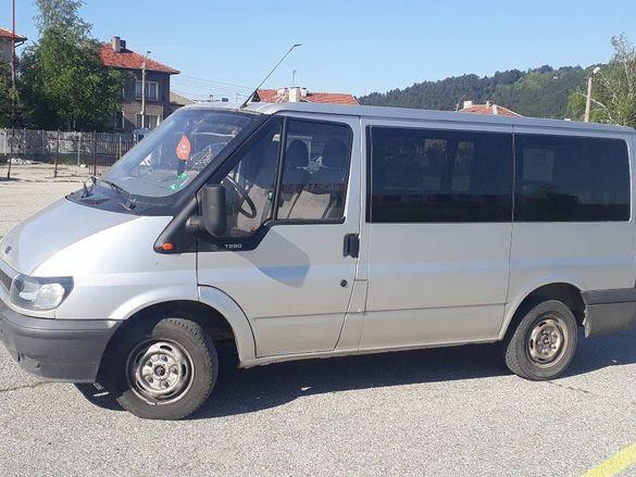 Хамалски и Tранспортни услуги Благоевград
