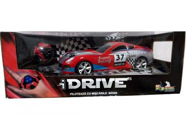 I- Drive - Cursa viitorului - IEFTIN !!