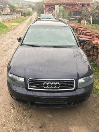 Audi A4 b6  3.0i ASN quattro/Ауди А4 б6 На части