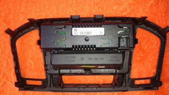 Оригинален дисплей за OPEL INSIGNIA CD300