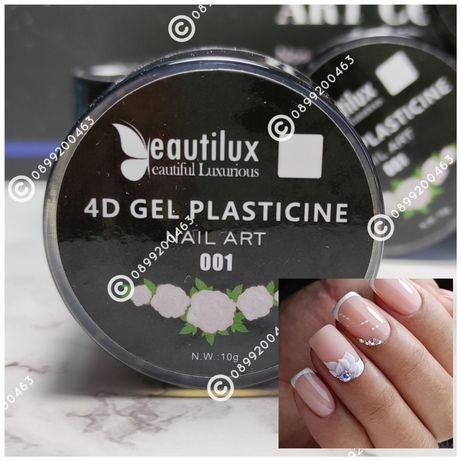 4Д гел пластелин Beautilux 10гр.