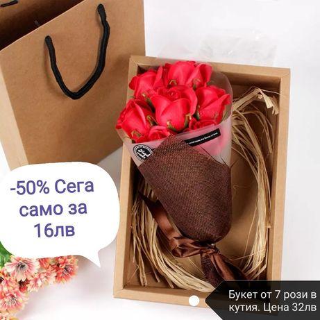 -50% цветни подаръци