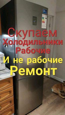 Утилизация. Нерабочий холодильник. Фото вацап