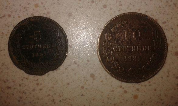 Първите български монети след освобождението