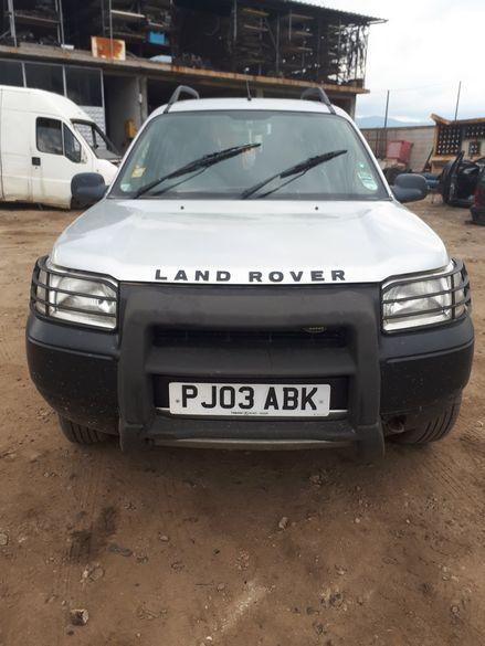 Ленд Ровер Фрилендър 2.0Тд Land Rover Freelander 2.0Td на части