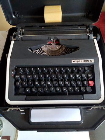 """Пиш. машина """"Хеброс 1300"""" Ф"""