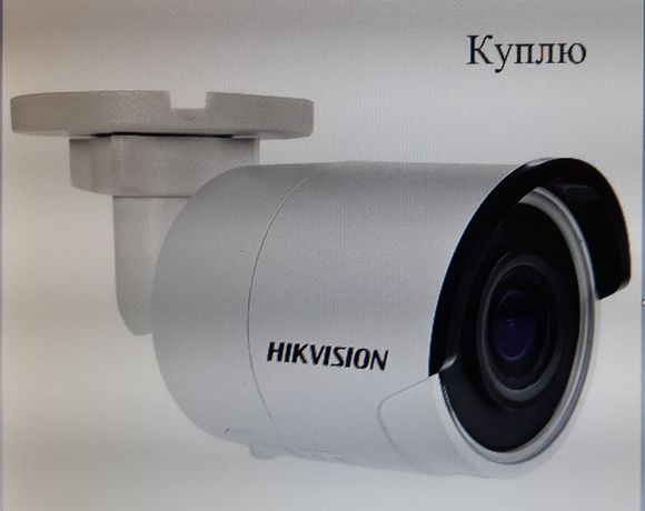 Видеокамера hikvision б/у