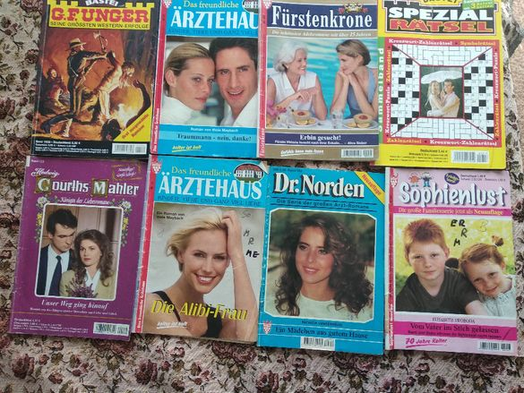 Книги на немски и английски език