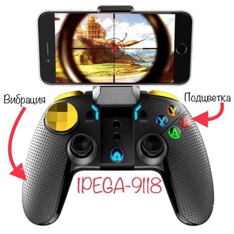 Джойстики ipega оптом, геймпад для PUBG, джойстики для телефонов