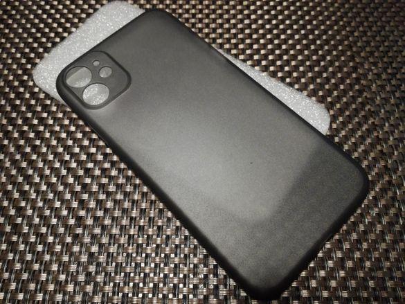 Предпазен калъф за IPhone 11