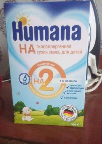 Humana продам детскую смесь