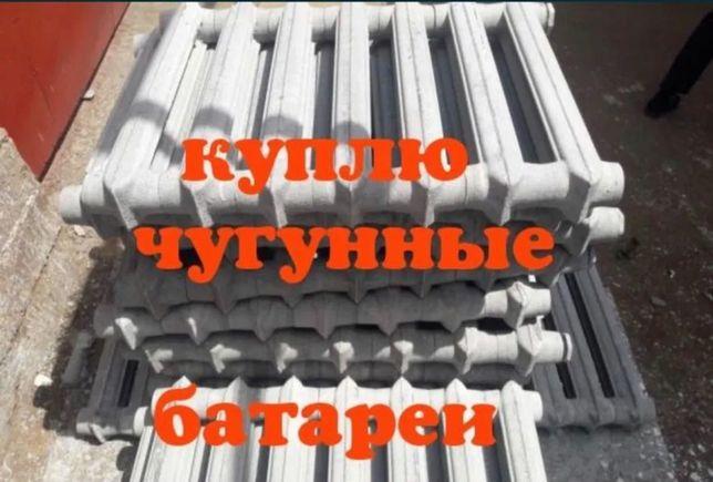 Радиаторы Чугунные Батарей Отопления