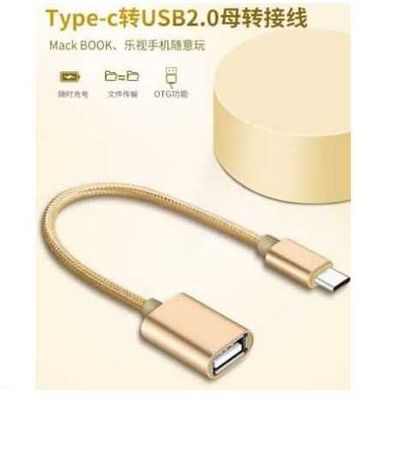 Кабель для передачи данных Type-c OTG USB для планшетных ПК, сотовых