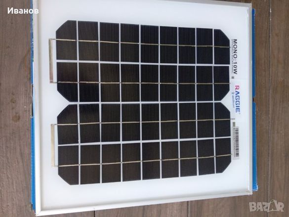 Соларно зарядно за акумулатор
