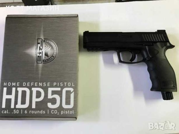 Pistol Airsoft HDP 50/Auto-Aparare/Paza etc Putere 20j Bile cauciuc