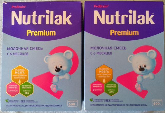 Смесь Нутрилак премиум. Nutrilak Premium. 600gr.