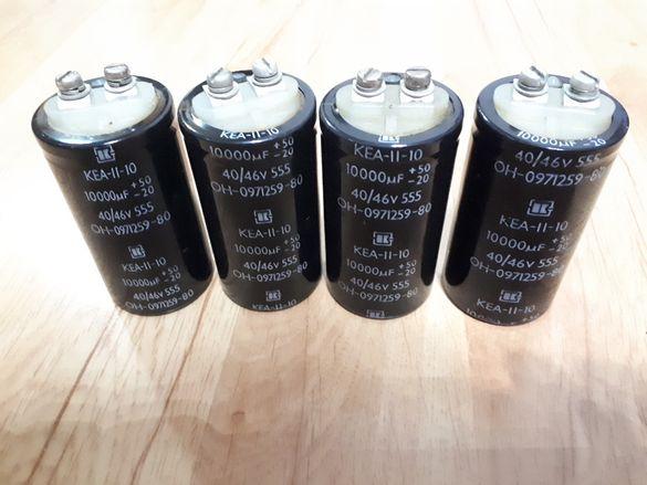 Електролитни кондензатори 10 000uF/46V