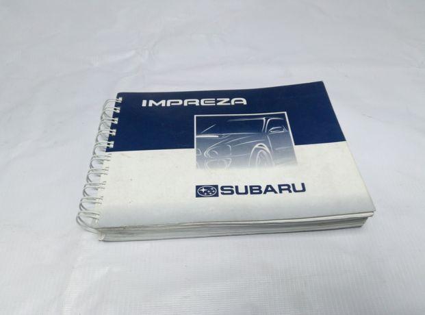Руководство по эксплуатации, Subaru Impraza
