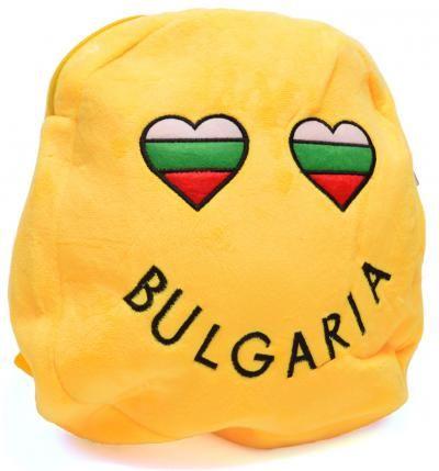 Раничка с надпис BULGARIA!