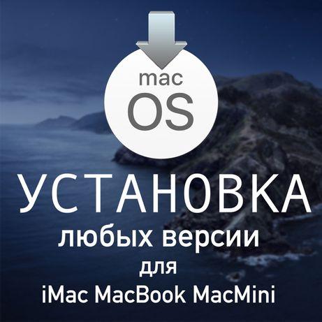 Обновление Apple macOS. Переустановка Настройка Установка MacBook iMac