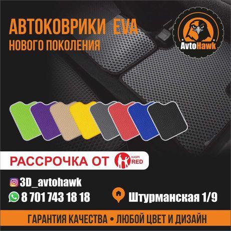 АвтоКоврики эва ева (eva) премиум класса