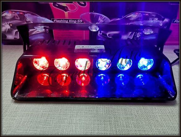 Мощен LED Полицейски сигнален блиц за табло!!син/червен 6 LED Police