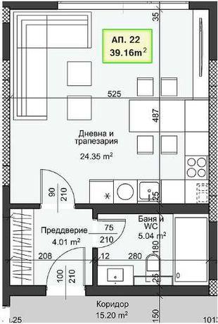 Едностаен апартамент Христо Смирненски