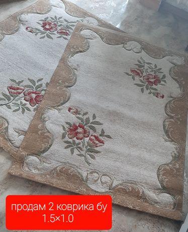 Продам два коврика