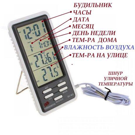 Прибор гигрометр для измерения влажности воздуха