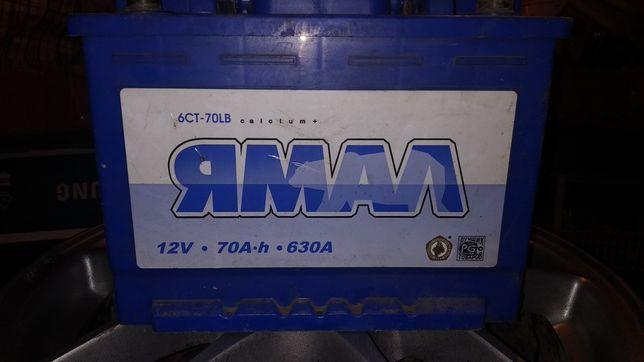 Продам аккумулятор ЯМАЛ. 70 Ah. 630