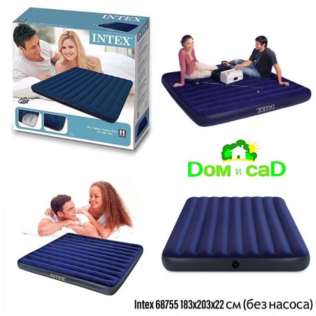 Двуспальный расширенный надувной матрас Intex 68755. Доставка гарантия