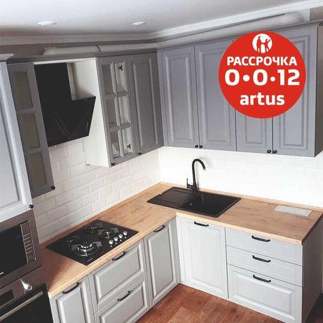 Рассрочка Мебель Без Посредников Кухня Купить Дизайн Кухонный Гарнитур