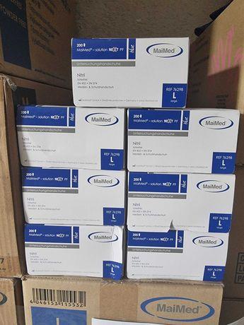 Set 200 buc mănuși nitril albastre MaiMed