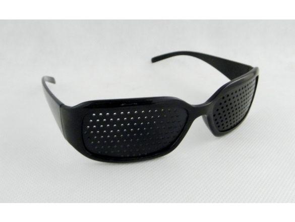 Перфорирани очила Спорт