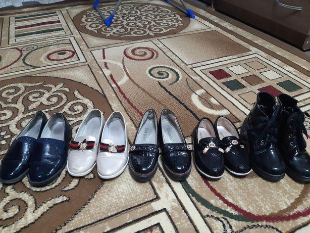 обувь весна 33 размер