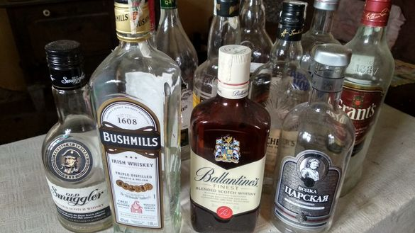 Маркови бутилки