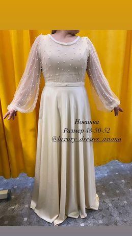 Продам новое платье с жемчугом
