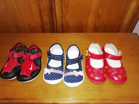 Детски обувки Nike, Bical, K & K