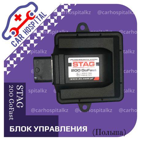 Блок управления (ГБО), газовый форсунки, переключатель ГБО, компьютер